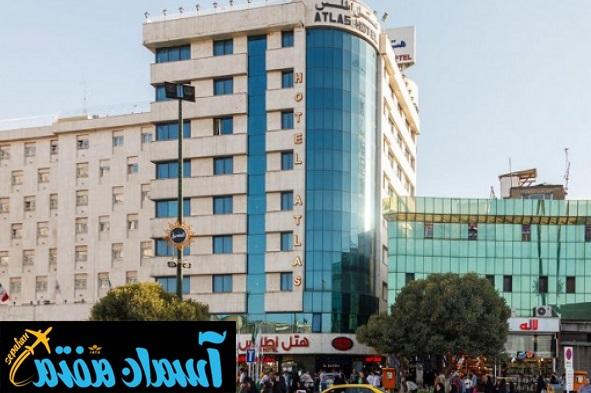 تور اصفهان به مشهد هتل اطلس