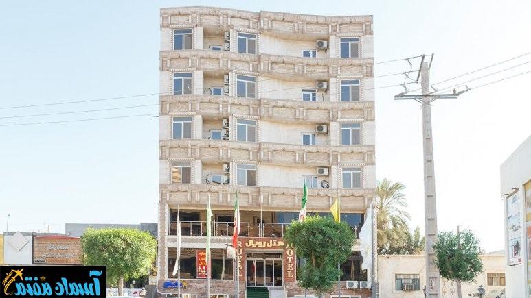 تور اصفهان به قشم هتل رویال